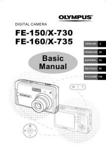 Olympus FE-150 (X-730), FE-160 (X-735) - полное руководство