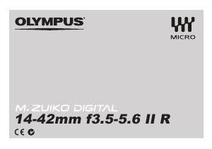 Olympus M.Zuiko Digital 14-42mm f/3.5-5.6 II R - инструкция по эксплуатации