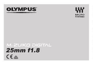 Olympus M.Zuiko Digital 25mm f/1.8 - инструкция по эксплуатации