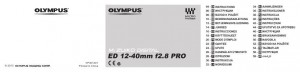 Olympus M.Zuiko Digital ED 12-40mm f/2.8 Pro - инструкция по эксплуатации