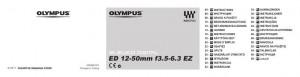 Olympus M.Zuiko Digital ED 12-50mm f/3.5-6.3 EZ - инструкция по эксплуатации