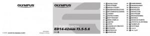 Olympus M.Zuiko Digital ED 14-42mm f/3.5-5.6 - инструкция по эксплуатации