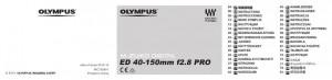 Olympus M.Zuiko Digital ED 40-150mm f/2.8 Pro - инструкция по эксплуатации