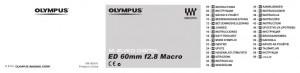 Olympus M.Zuiko Digital ED 60mm f/2.8 Macro - инструкция по эксплуатации