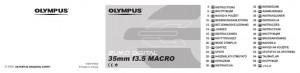 Olympus Zuiko Digital 35mm f/3.5 Macro - инструкция по эксплуатации