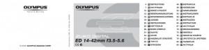 Olympus Zuiko Digital ED 14-42mm f/3.5-5.6 - инструкция по эксплуатации