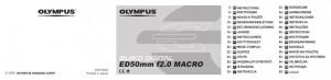 Olympus Zuiko Digital ED 50mm f/2.0 Macro - инструкция по эксплуатации