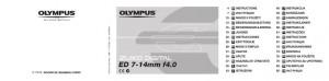 Olympus Zuiko Digital ED 7-14mm f/4.0 - инструкция по эксплуатации