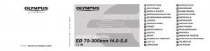 Olympus Zuiko Digital ED 70-300mm f/4.0-5.6 - инструкция по эксплуатации