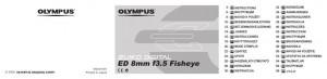 Olympus Zuiko Digital ED 8mm f/3.5 Fisheye - инструкция по эксплуатации