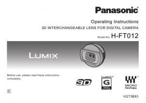Panasonic Lumix G 12.5mm f/12 (H-FT012) - инструкция по эксплуатации