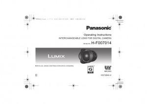 Panasonic Lumix G Vario 7-14mm f/4.0 ASPH. (H-F007014) - инструкция по эксплуатации