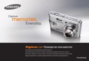 Samsung Digimax L60 - руководство пользователя