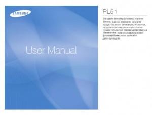 Samsung PL51 - руководство пользователя
