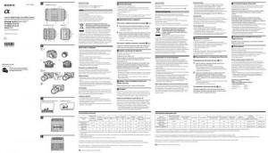 Sony 24-105mm f/3.5-4.5 (SAL24105), 75-300mm f/4.5-5.6 (SAL75300), 50mm f/1.4 (SAL50F14) - инструкция по эксплуатации