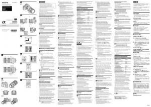 Sony 70-200mm f/4 G OSS (SEL70200G) - инструкция по эксплуатации