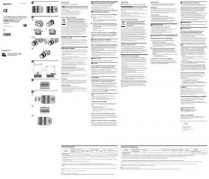 Sony 70-300mm f/4.5-5.6 G SSM (SAL70300G) - инструкция по эксплуатации