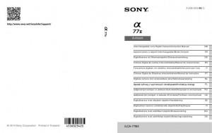 Sony Alpha ILCA-77M2 - инструкция по эксплуатации
