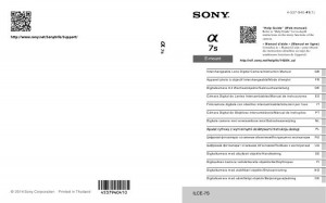 Sony Alpha ILCE-7S - инструкция по эксплуатации