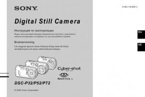 Sony Cyber-shot DSC-P32, Cyber-shot DSC-P52, Cyber-shot DSC-P72 - инструкция по эксплуатации