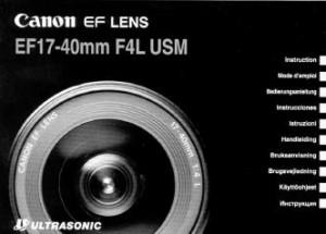 Canon EF 17-40mm f/4L USM - инструкция по эксплуатации