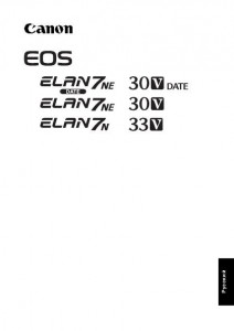 Canon EOS 30V, EOS 33V - инструкция по эксплуатации