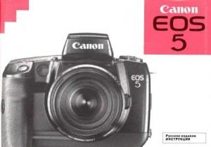 инструкция работы фотокамерой canon а550