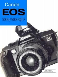 Canon EOS 5000, EOS 5000QD - инструкция по эксплуатации