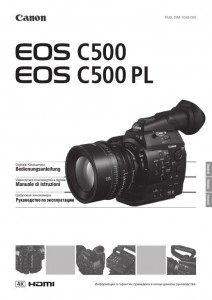 Canon EOS C500, EOS C500 PL - руководство по эксплуатации