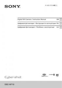 Sony Cyber-shot DSC-W710 - инструкция по эксплуатации