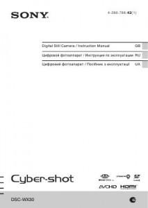 Sony Cyber-shot DSC-WX30 - инструкция по эксплуатации