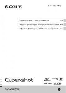 Sony Cyber-shot DSC-WX7, Cyber-shot DSC-WX9 - инструкция по эксплуатации