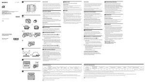 Sony DT 18-250mm f/3.5-6.3 (SAL18250) - инструкция по эксплуатации