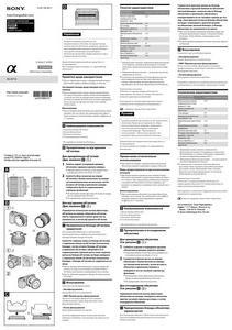 Sony E 35mm f/1.8 OSS (SEL35F18) - инструкция по эксплуатации