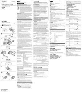 Sony HVL-10NH - инструкция по эксплуатации