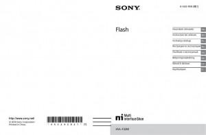 Sony HVL-F32M - инструкция по эксплуатации