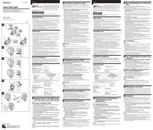 Sony HVL-HFL1 - инструкция по эксплуатации