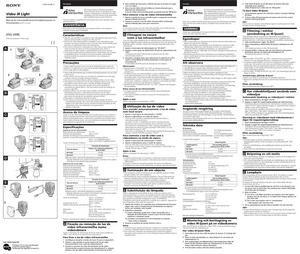 Sony HVL-HIRL - инструкция по эксплуатации