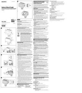 Sony HVL-LEIR1 - инструкция по эксплуатации