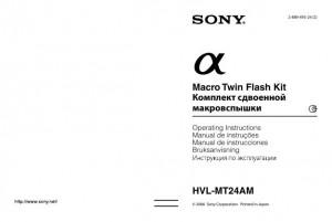 Sony HVL-MT24AM - инструкция по эксплуатации