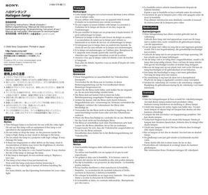 Sony HVL-S3D - инструкция по эксплуатации