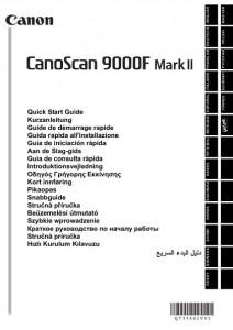 Canon CanoScan 9000F Mark II - инструкция по эксплуатации