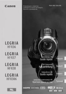 Canon LEGRIA HF R36, LEGRIA HF R37, LEGRIA HF R38, LEGRIA HF R306 - инструкция по эксплуатации