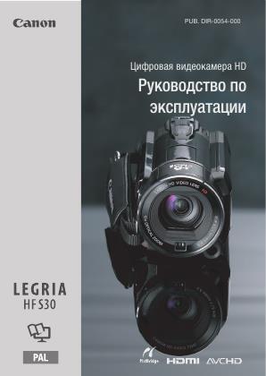 Инструкция По Эксплуатации Видеокамеры Dcr-Trv240e
