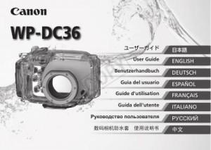 Canon WP-DC36 - инструкция по эксплуатации