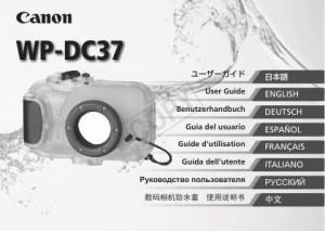 Canon WP-DC37 - инструкция по эксплуатации