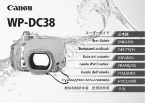 Canon WP-DC38 - инструкция по эксплуатации