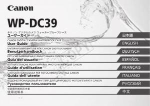 Canon WP-DC39 - инструкция по эксплуатации