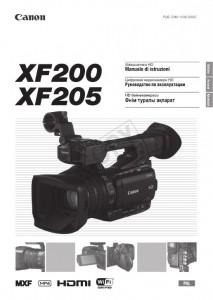 Canon XF200, XF205 - инструкция по эксплуатации