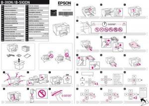 Epson B-310N, B-510DN - руководство по установке